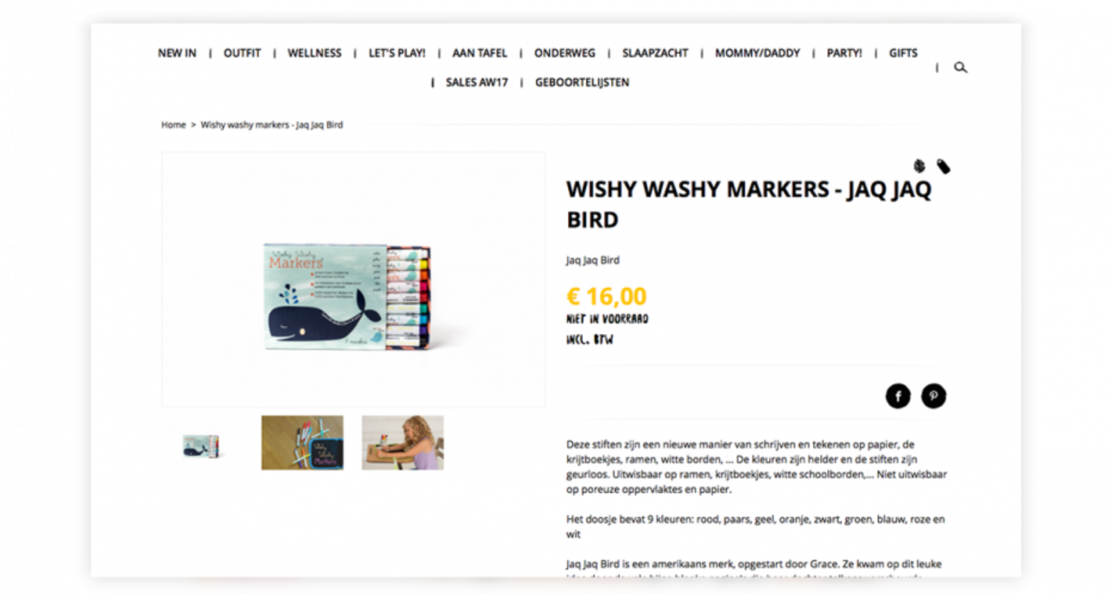 Funky-monkey-product-page